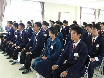 鶴崎工業高等学校制服画像