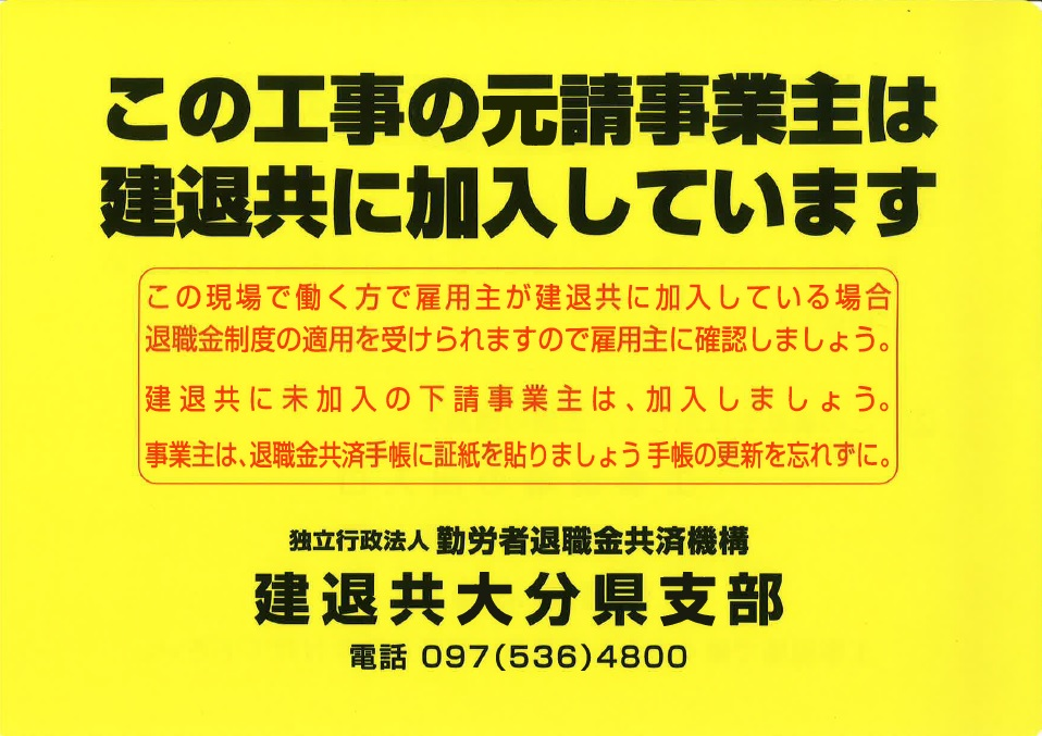 A4黄色・従来タイプ